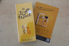 Tour de france の名を冠した 公式オードトワレ