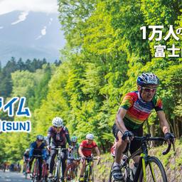 Mt.富士ヒルクライム 出店&出走します。