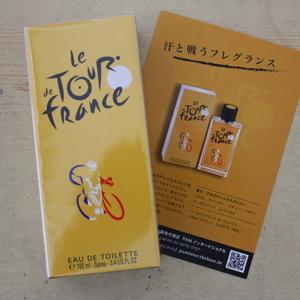 Tour de france の名を冠した公式オードトワレ